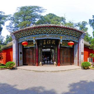 汉中虚拟旅游