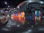 吉林自然博物馆虚拟旅游