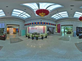 吉林省博物院 NO.34