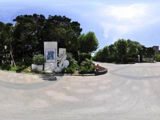 江西省南昌市 人民公园 NO.2