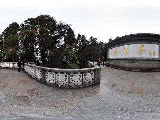 井冈山 黄洋界 NO.10