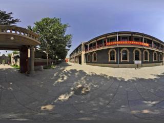 伪满皇宫博物院 NO.33
