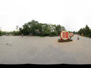 太原迎泽公园园景 NO.15全景