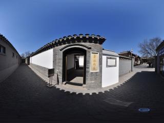 北京鲁迅博物馆鲁迅故居