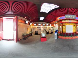 北京 宣南 文化博物馆展品 NO.5