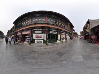 天津古文化街NO.2
