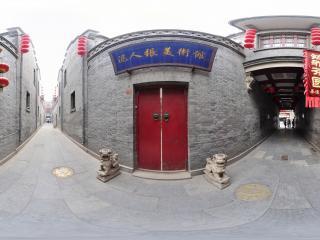 天津古文化街NO.6