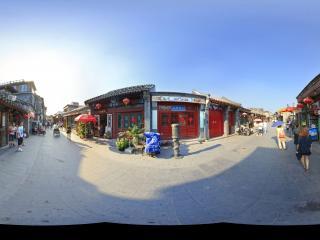 烟袋斜街虚拟旅游
