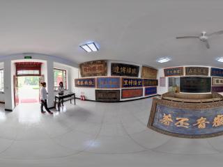 葫芦岛关东民俗博物馆 NO.1