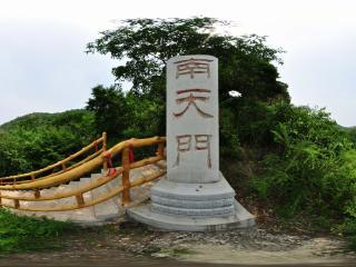 葫芦岛灵山风景区 NO.9