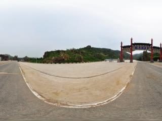 葫芦岛灵山风景区 NO.1