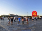 天安门广场日出全景