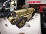 东风雪铁龙的展示形象车——第14届成都国际车展全景