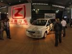众泰汽车展台前-第14届成都国际车展全景