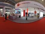 中国国际信息通信展览会(PT/EXPO COMM CHINA)