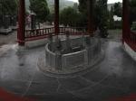 华清池六角亭(牡丹亭)全景