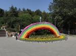 红山公园内广场全景