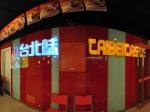 北京台北味餐厅全景