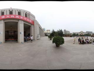 甘肃省博物馆的潘玉良画展标语
