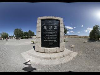 兰州莫高窟入口的石碑