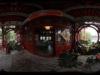 华清宫九曲回廊茶楼观景