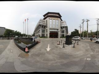 西安鼓楼华山国际酒店