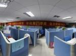 广州新动公司办公场所内景全景
