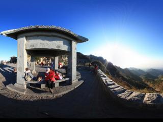 泰山顶上全景
