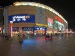 台东商业步行街全景