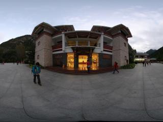 九寨沟管理中心