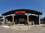 葫芦岛公生名碑全景