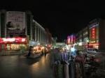 包头市百货大楼步行街夜景全景