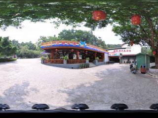 深圳野生动物园餐馆