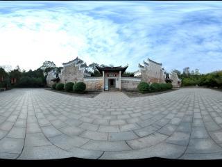 陆家新屋--衡阳保卫战纪念馆全景