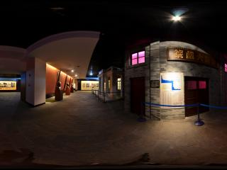 塘沽博物馆虚拟旅游