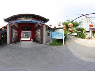 圣泉寺虚拟旅游
