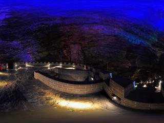北京 云水洞 NO.13