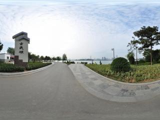 玄武湖全景