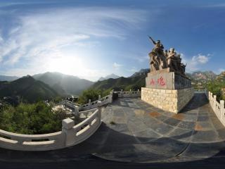 北京圣莲山风景度假区 NO.27