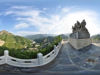 北京圣莲山风景度假区 NO.25