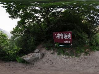 天池峡谷 NO.18