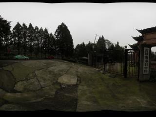 青城山 道教学院