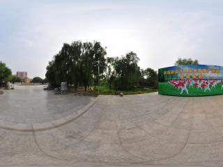 北京法制公园 NO.4