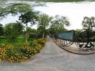 北京法制公园 NO.1