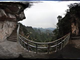 张家界市 宝峰湖全景