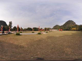 桂林 七星公园 月牙楼