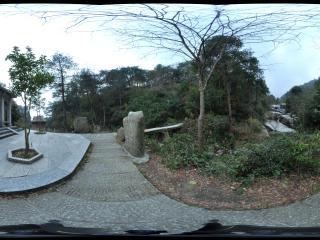 湖南 衡山 路碑