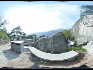 湖南 衡山 石刻