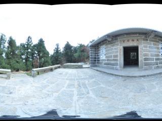 湖南 衡山 天柱石室
