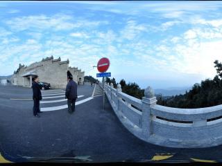 湖南 衡山 南天门全景